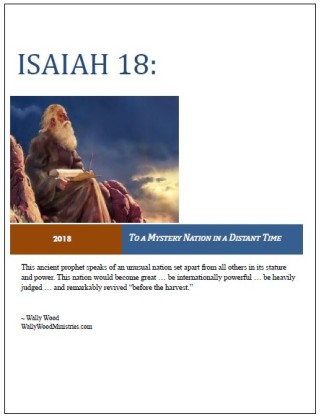 Isa 18 Cover